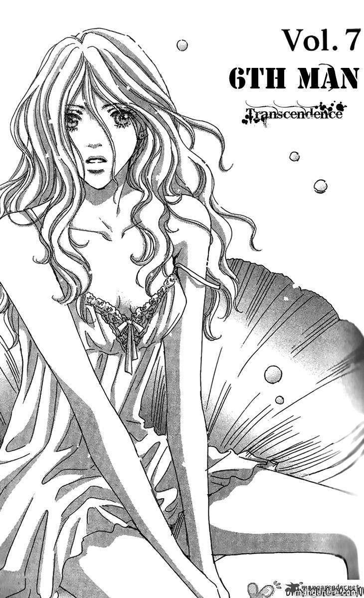 Ai Wo Chodai 7 Page 2