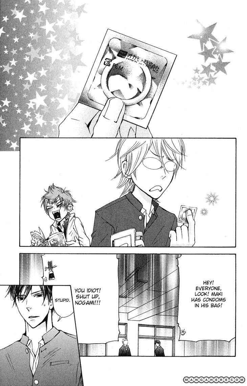 Men's Kou 23 Page 3