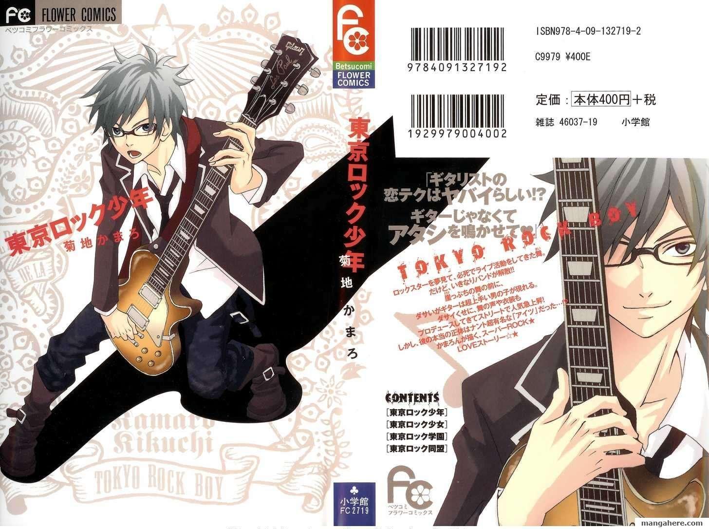 Tokyo Rock Shounen 1 Page 2