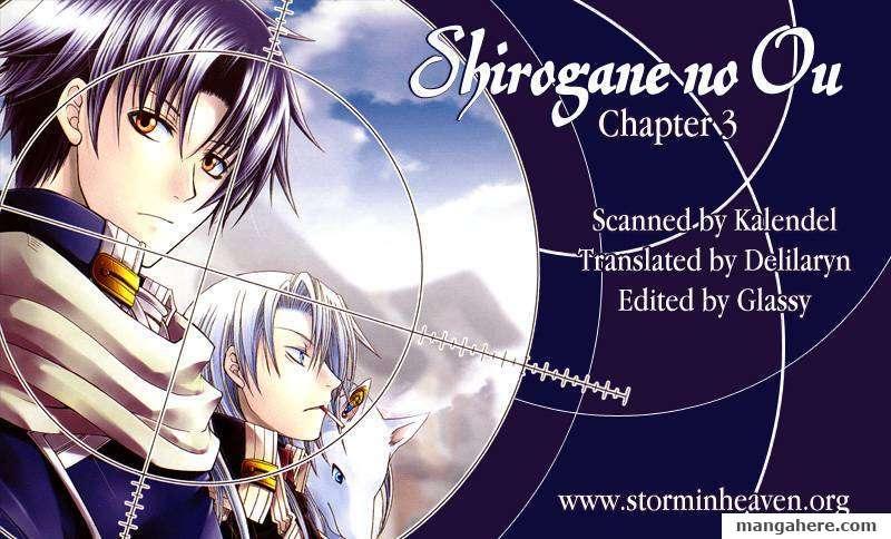 Shirogane No Ou 3 Page 1