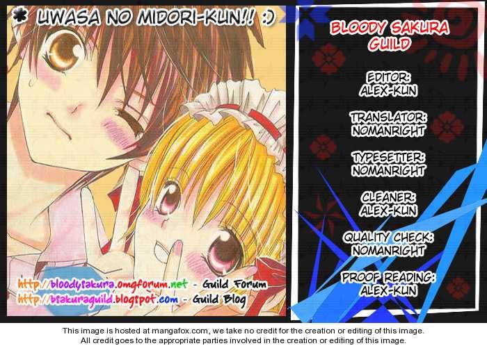 Uwasa no Midori-Kun 22 Page 1