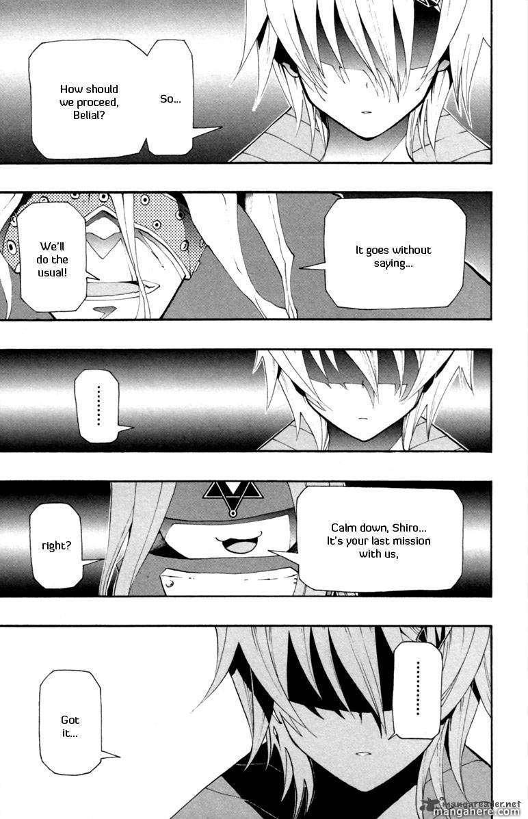 Tripeace 4 Page 3