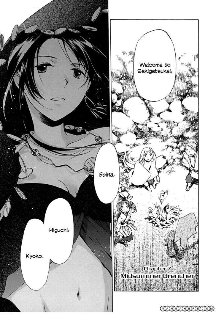 Amagoi 7 Page 2