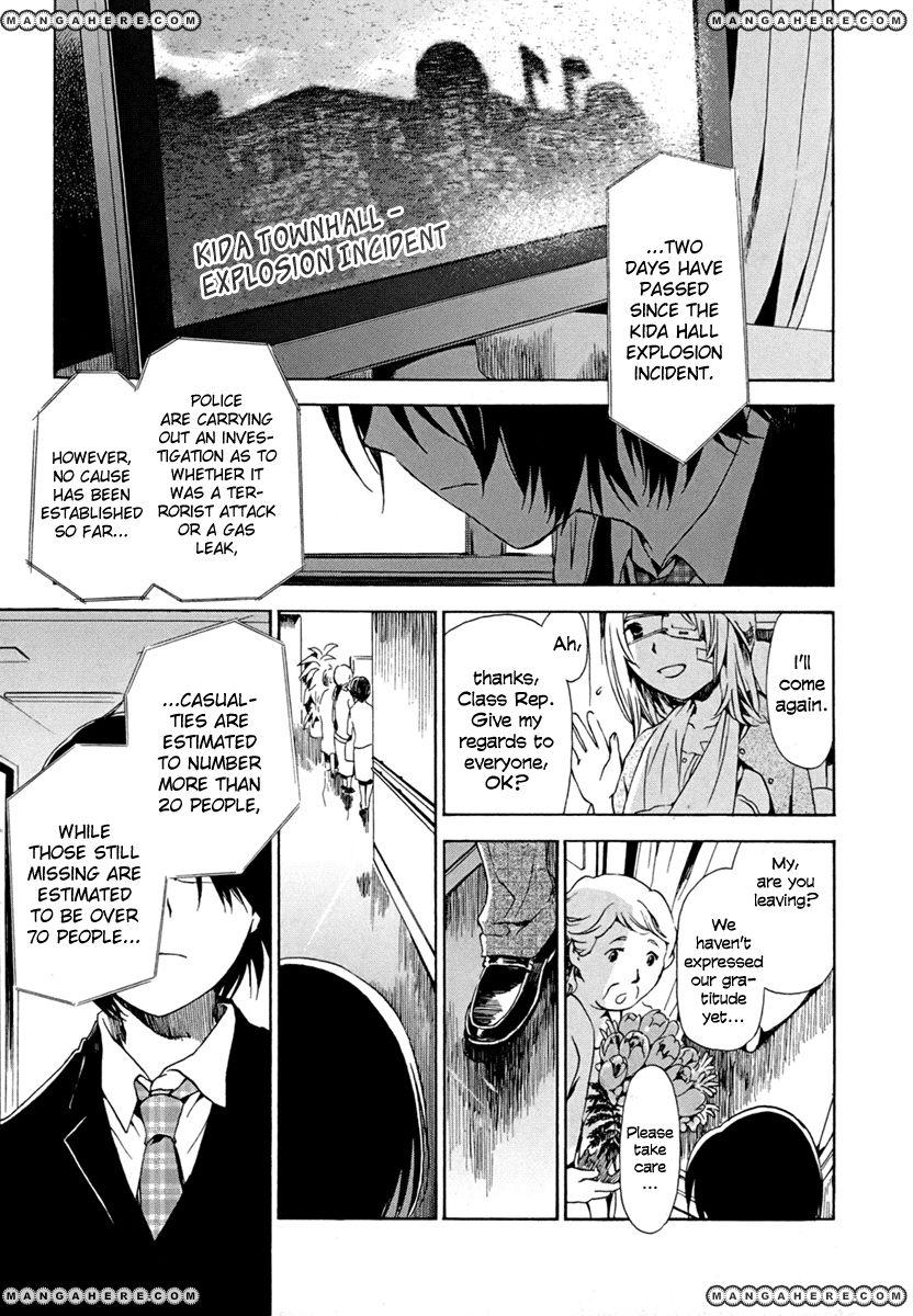 Amagoi 10 Page 1