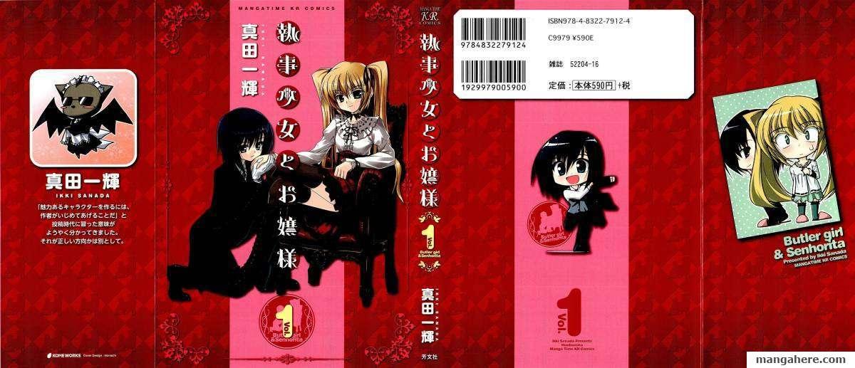 Shitsuji Shoujo To Ojousama 1 Page 1