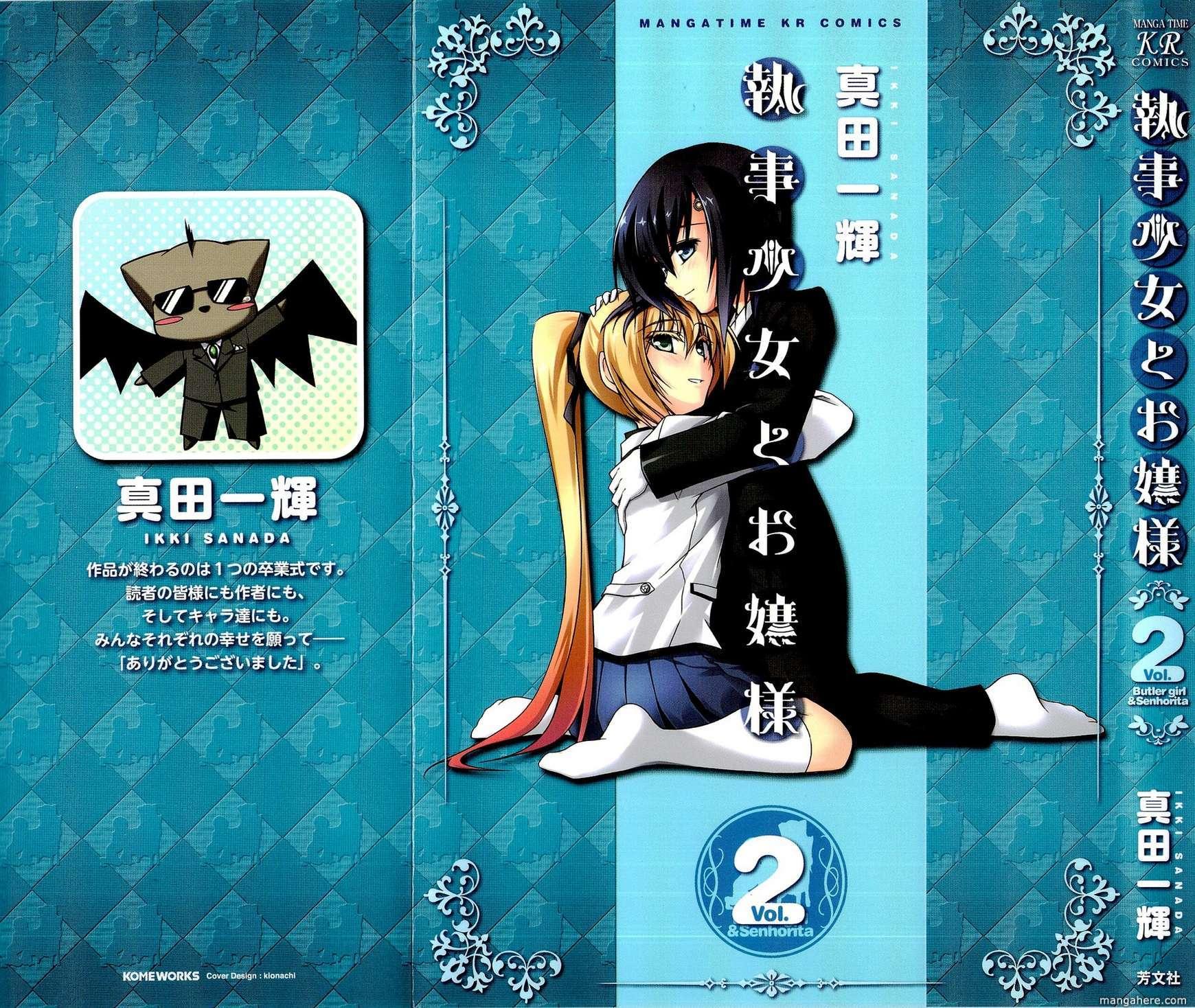 Shitsuji Shoujo To Ojousama 10 Page 2