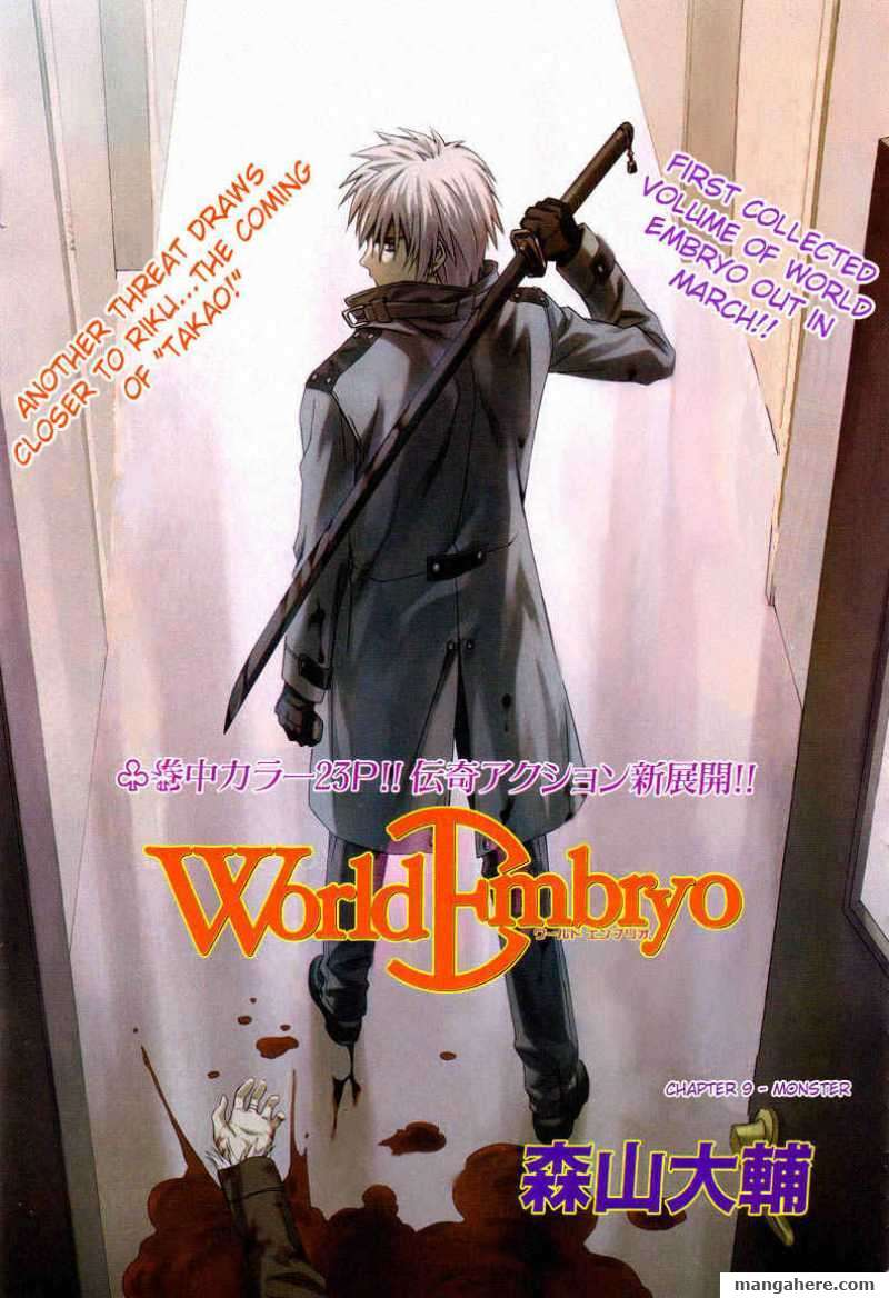 World Embryo 9 Page 4