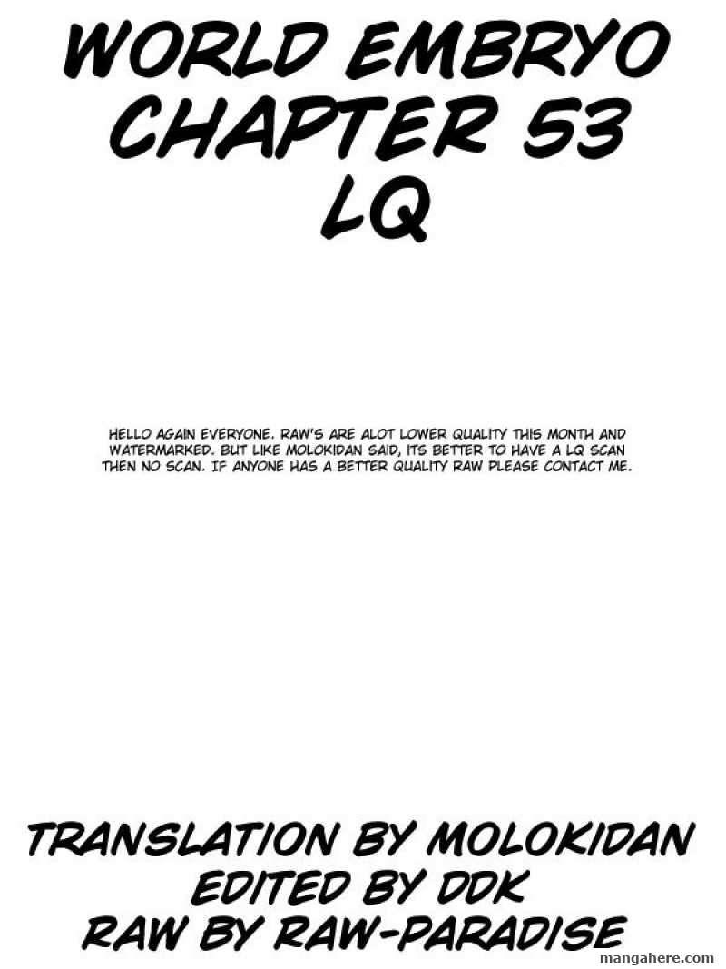 World Embryo 53 Page 1