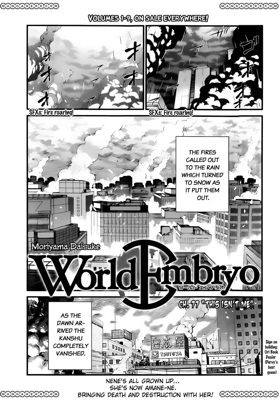 World Embryo 77 Page 1