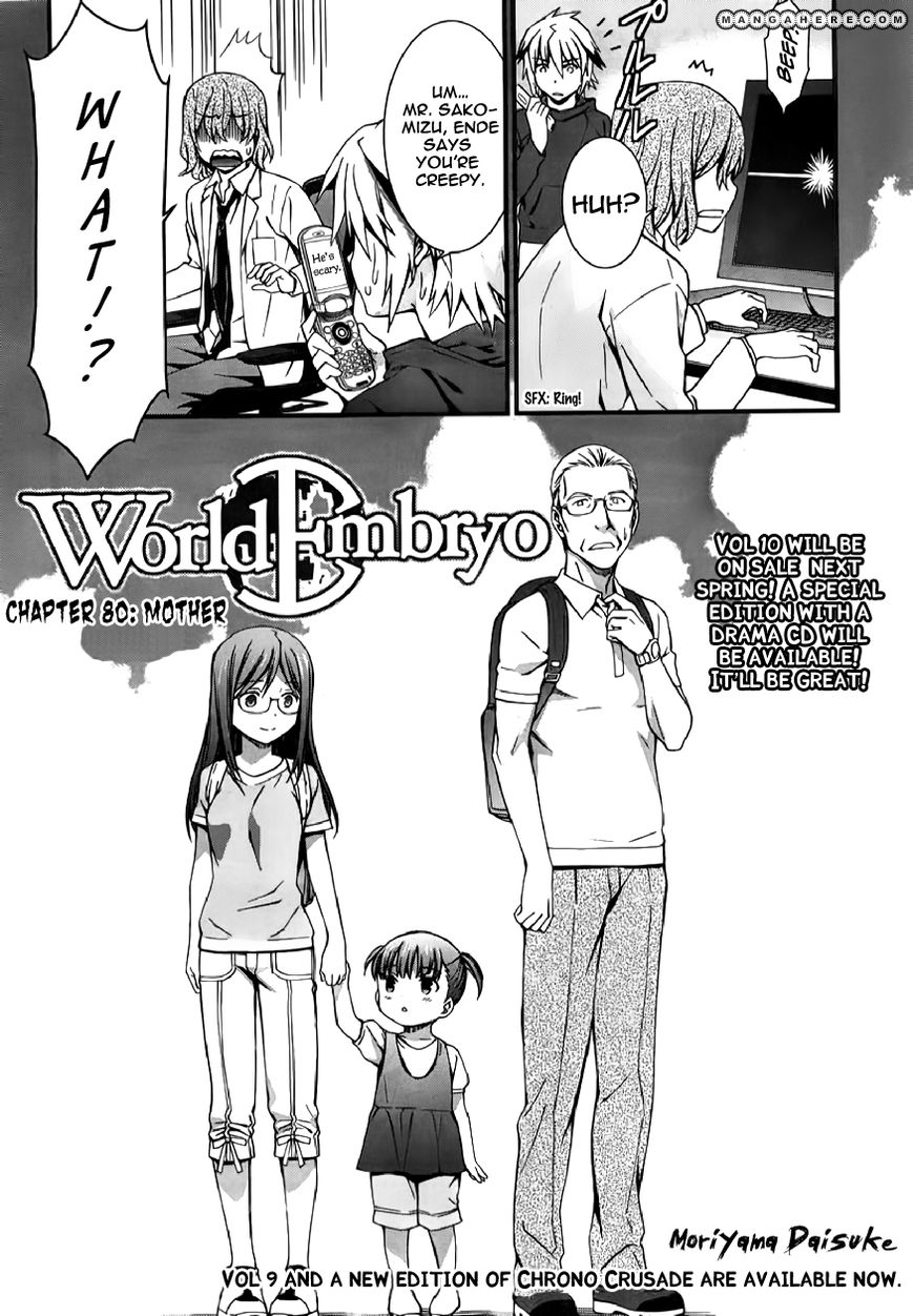 World Embryo 80 Page 2