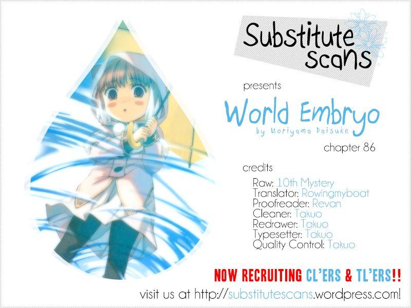 World Embryo 86 Page 1