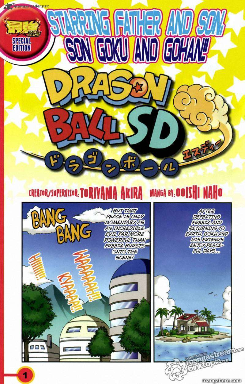 Dragon Ball SD 3 Page 1
