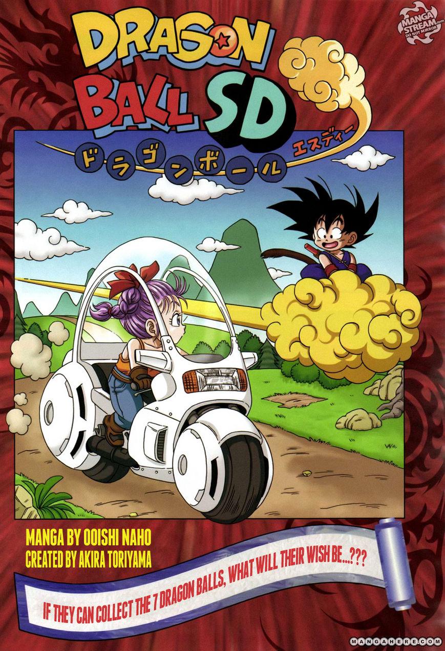 Dragon Ball SD 6 Page 1