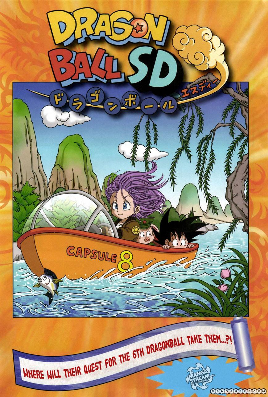 Dragon Ball SD 7 Page 1