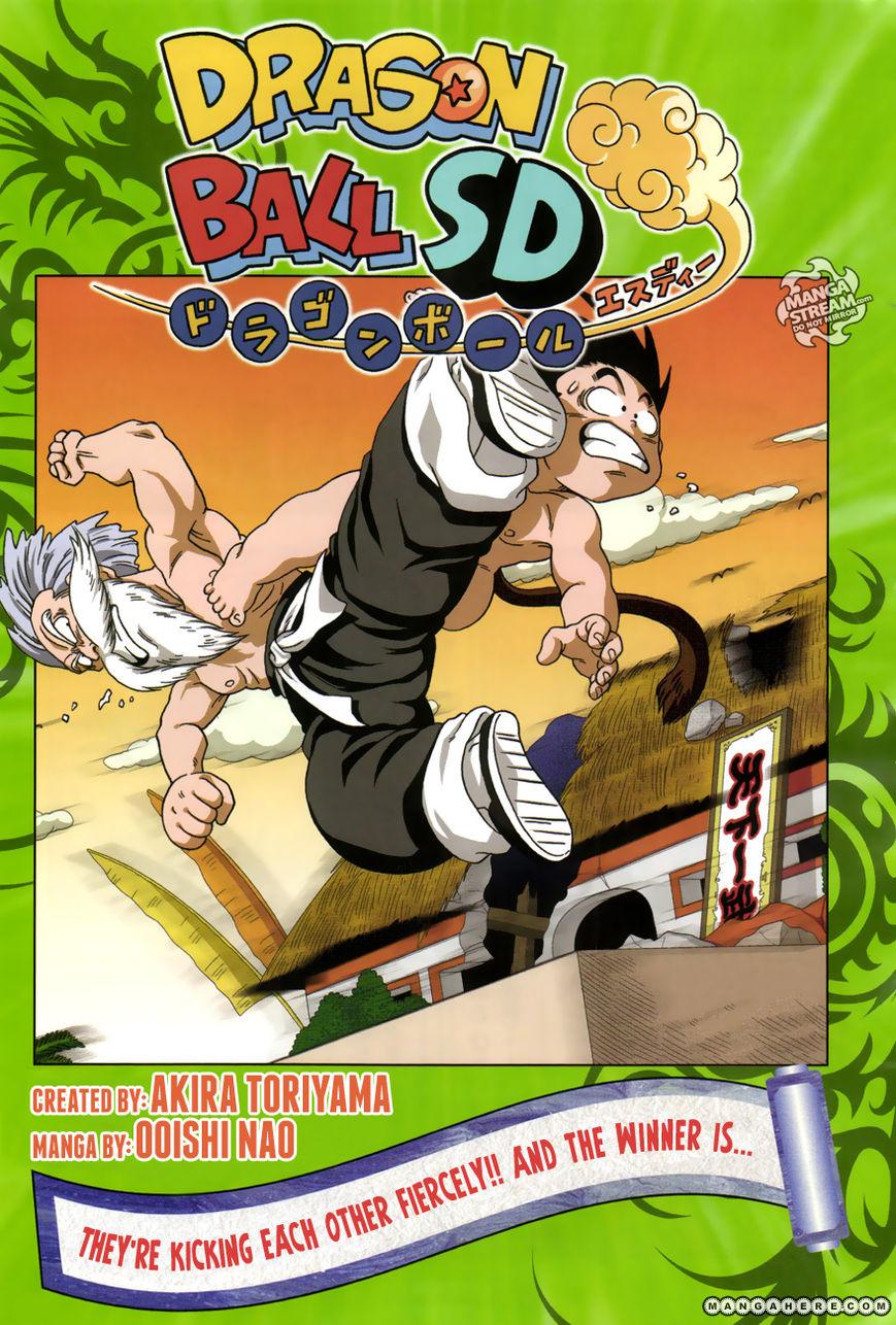 Dragon Ball SD 16 Page 1