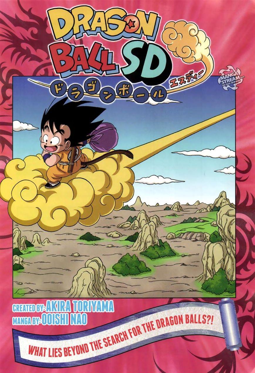 Dragon Ball SD 17 Page 1