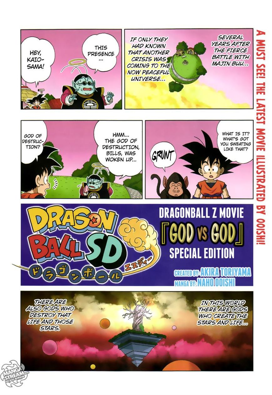 Dragon Ball SD 20 Page 1