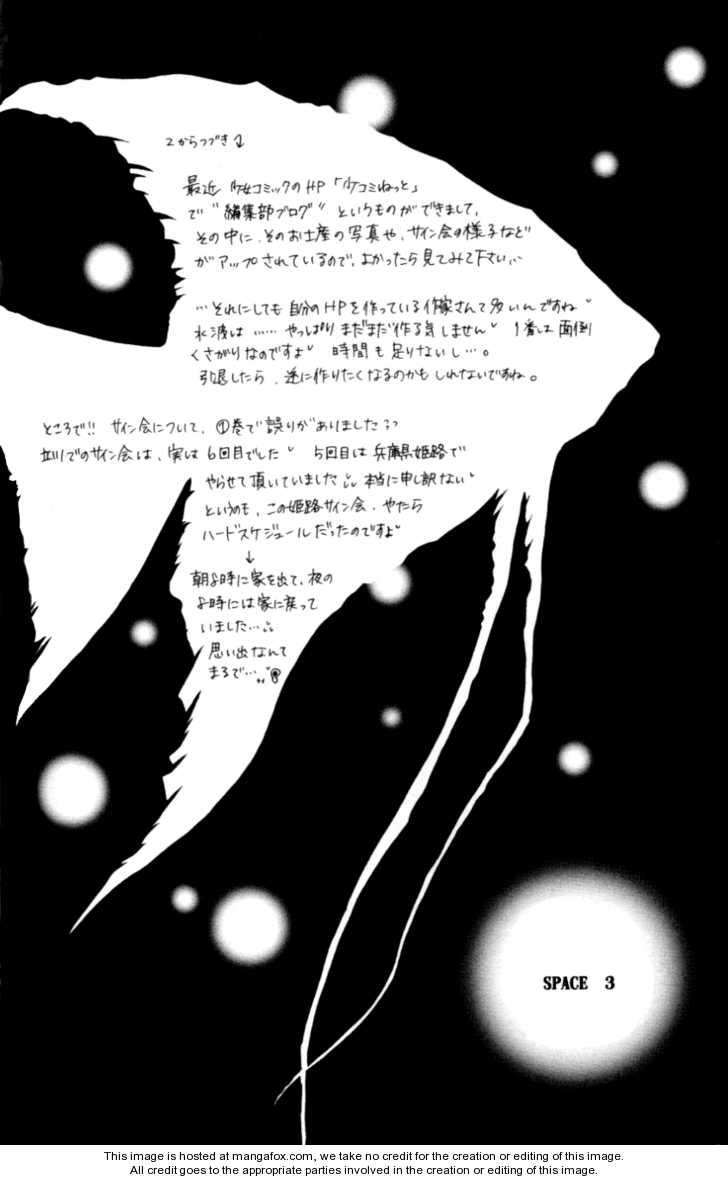 Rhapsody in Heaven 9 Page 3