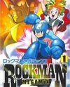 Rockman Megamix