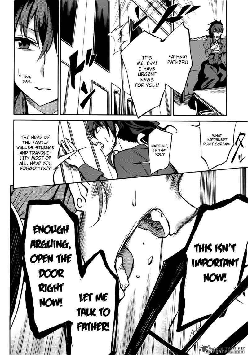 Umineko No Naku Koro Ni Chiru Episode 5 End Of The Golden Witch 8 Page 2