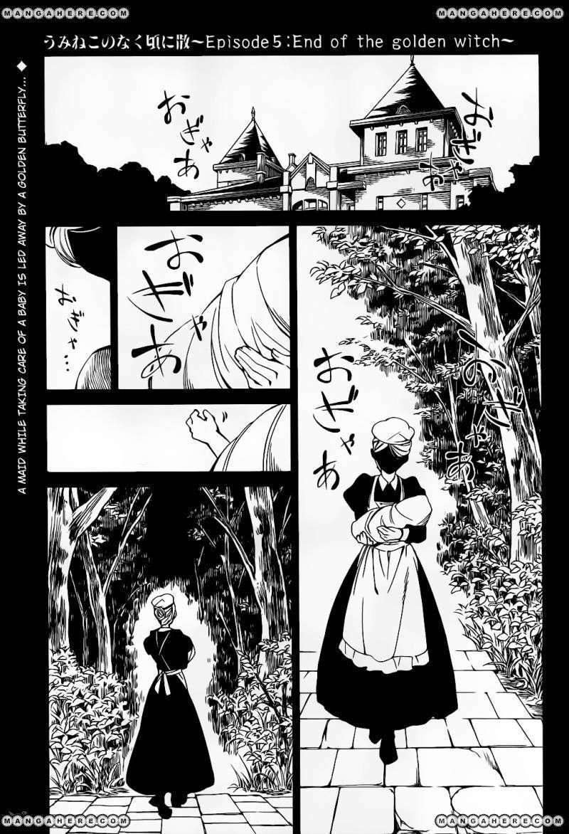 Umineko No Naku Koro Ni Chiru Episode 5 End Of The Golden Witch 9 Page 1