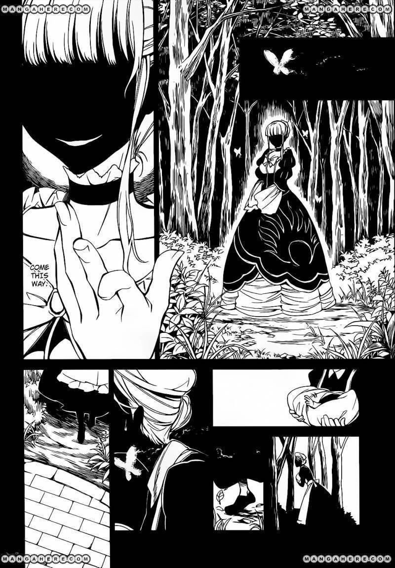 Umineko No Naku Koro Ni Chiru Episode 5 End Of The Golden Witch 9 Page 2