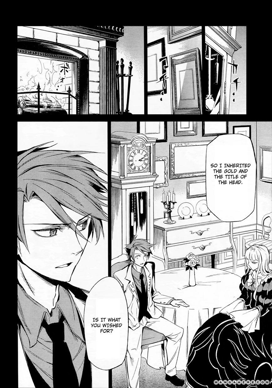 Umineko No Naku Koro Ni Chiru Episode 5 End Of The Golden Witch 11 Page 2