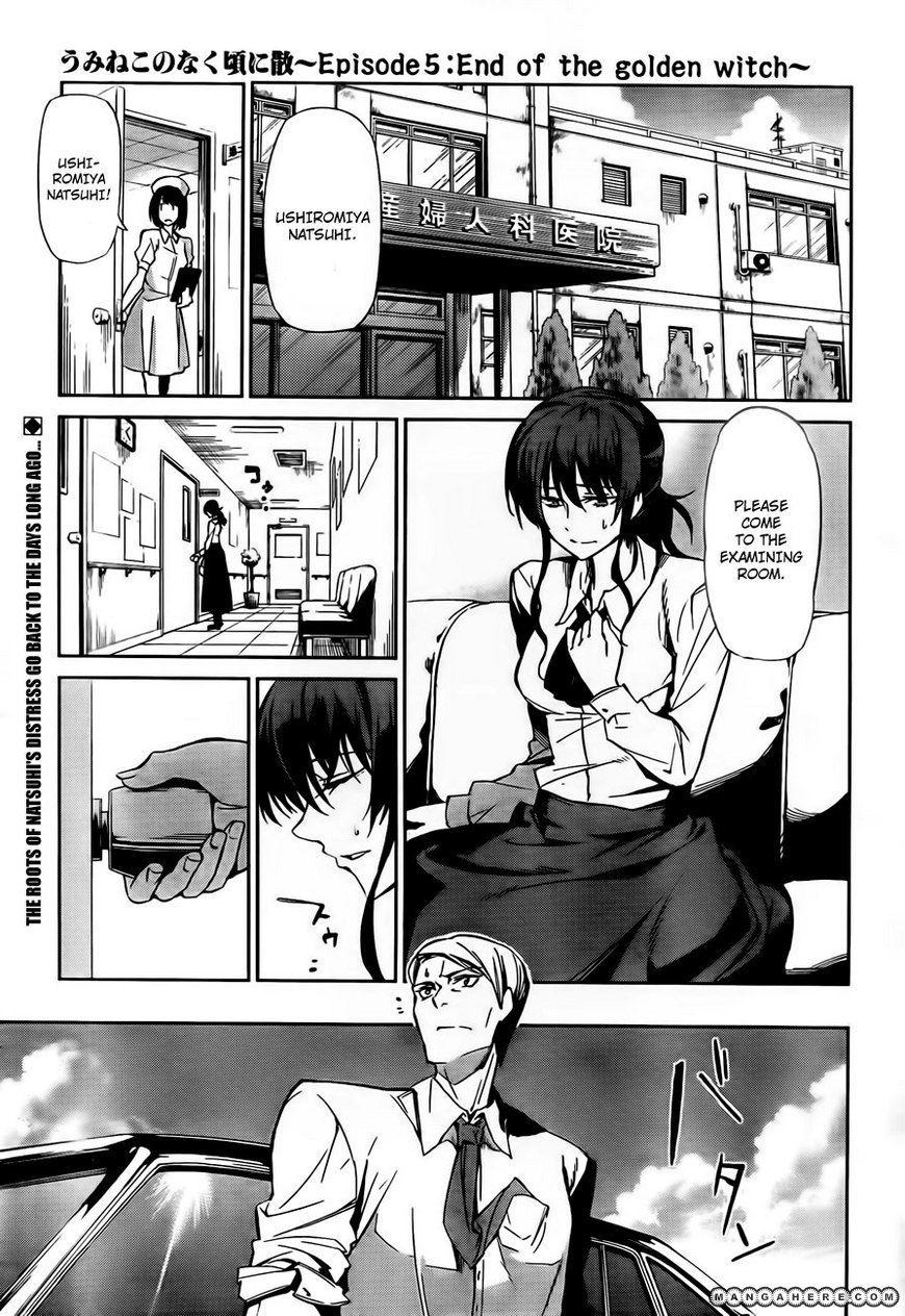 Umineko No Naku Koro Ni Chiru Episode 5 End Of The Golden Witch 12 Page 1