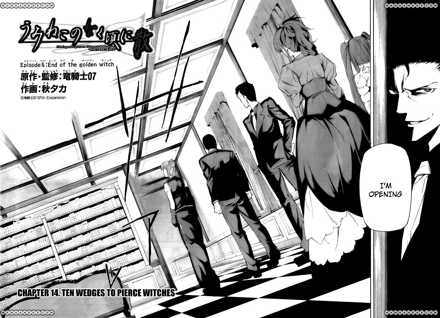 Umineko No Naku Koro Ni Chiru Episode 5 End Of The Golden Witch 14 Page 2
