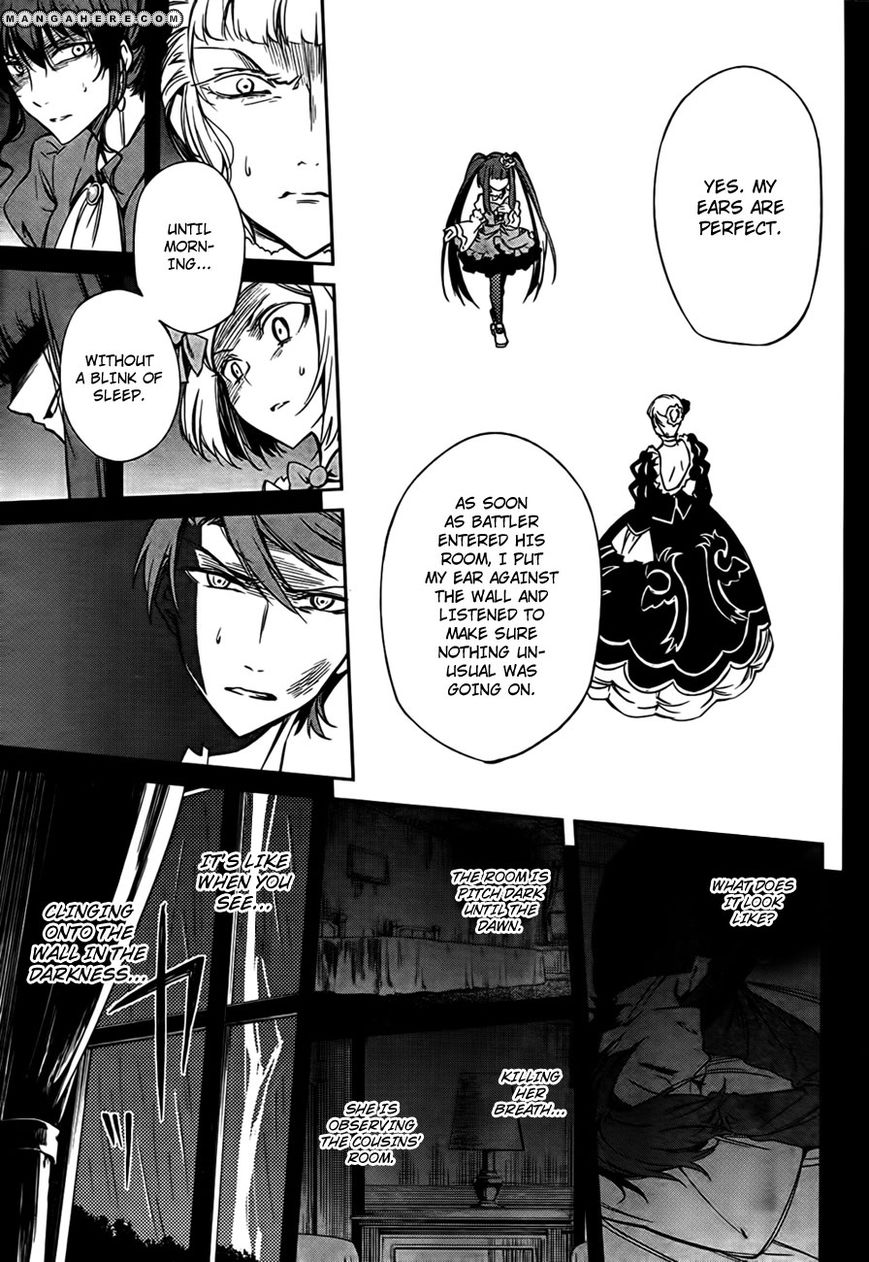 Umineko No Naku Koro Ni Chiru Episode 5 End Of The Golden Witch 21 Page 55