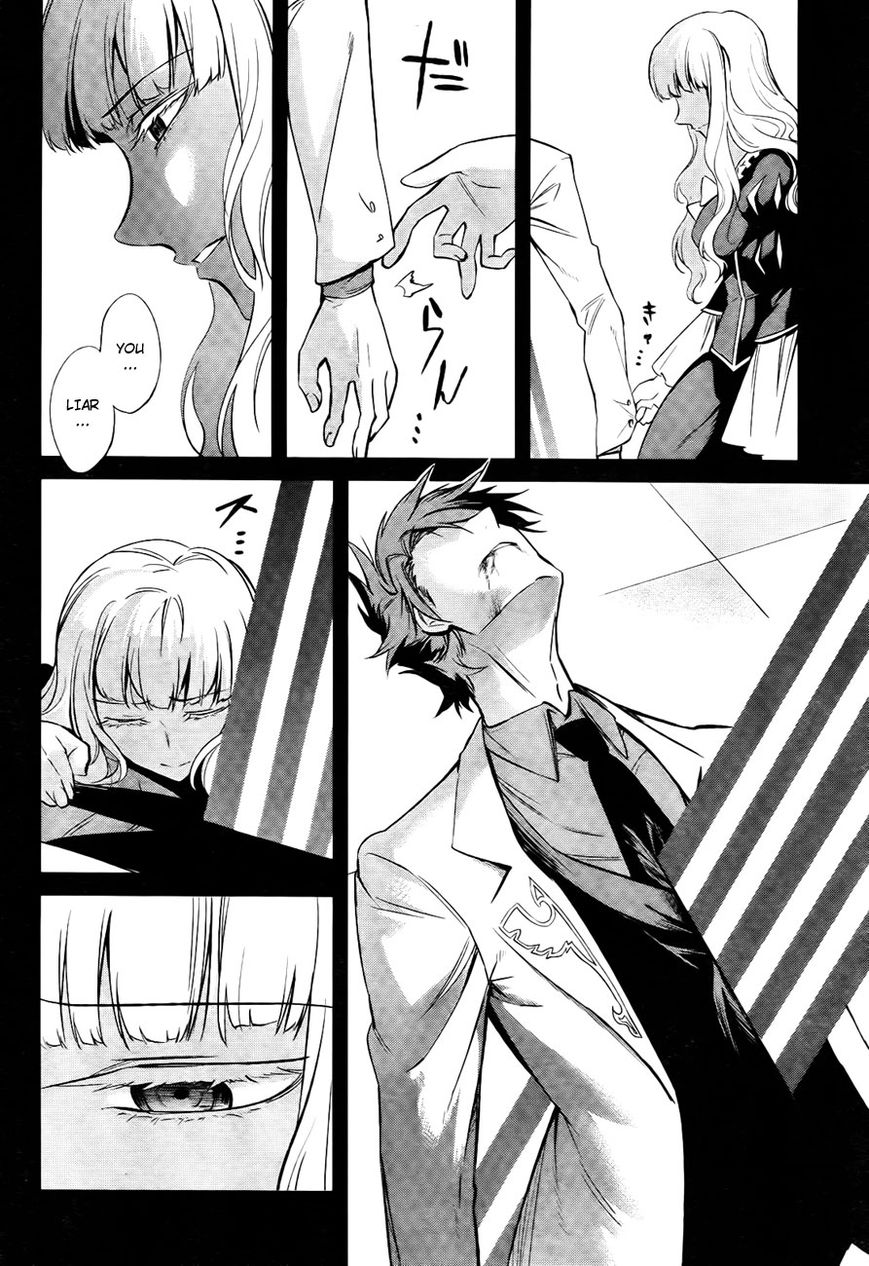 Umineko No Naku Koro Ni Chiru Episode 5 End Of The Golden Witch 26 Page 2