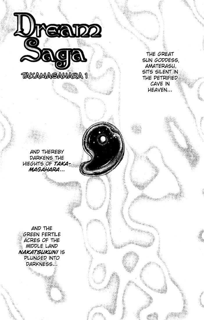 Dream Saga 1 Page 2