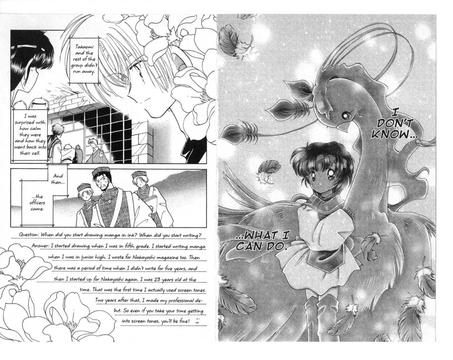 Dream Saga 5 Page 2