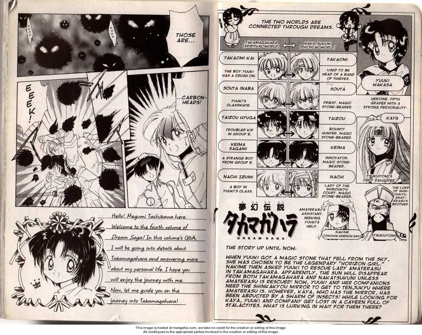 Dream Saga 16 Page 5