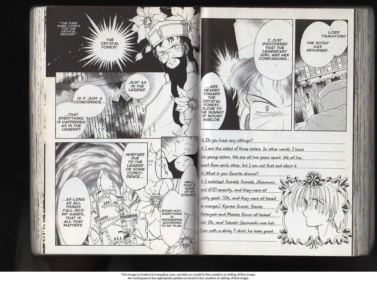 Dream Saga 20 Page 3