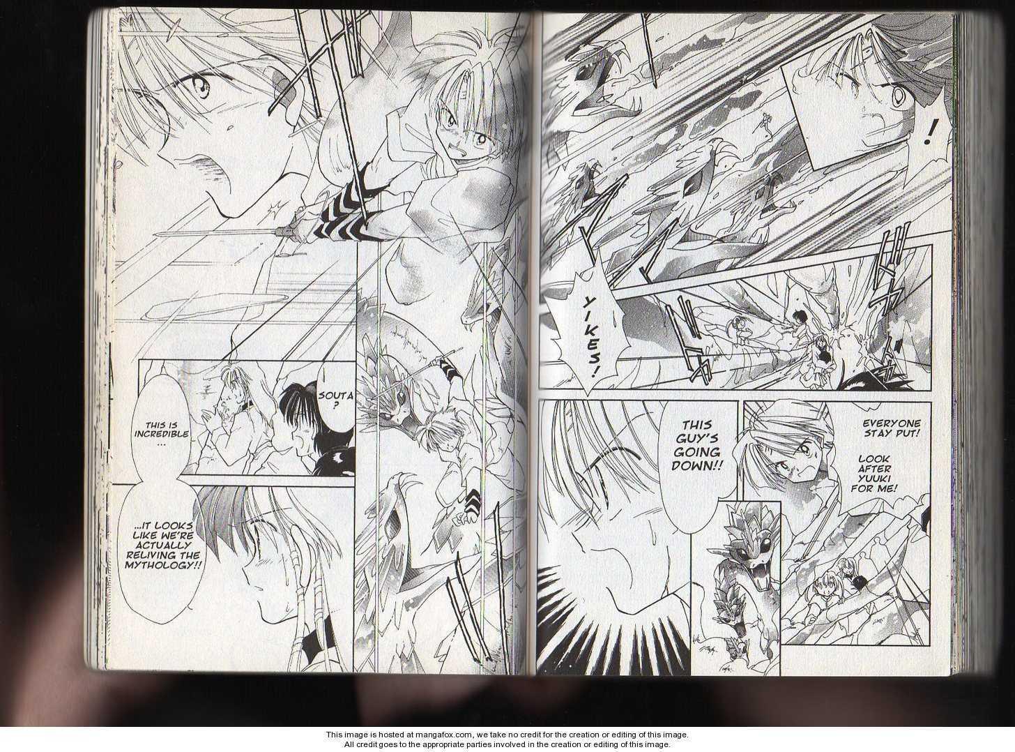 Dream Saga 21 Page 2