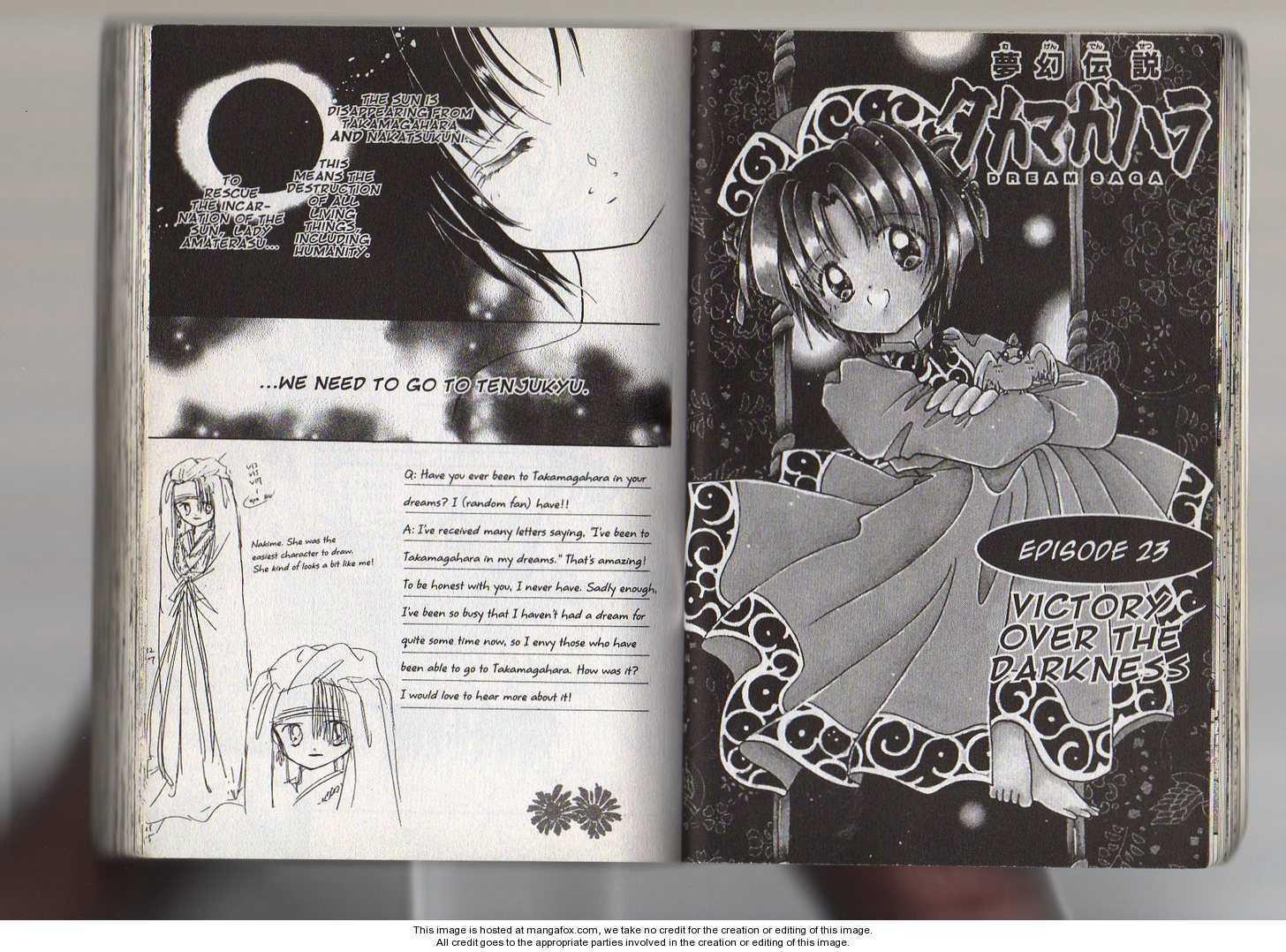 Dream Saga 23 Page 1