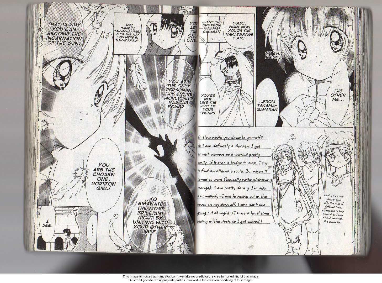 Dream Saga 25 Page 1