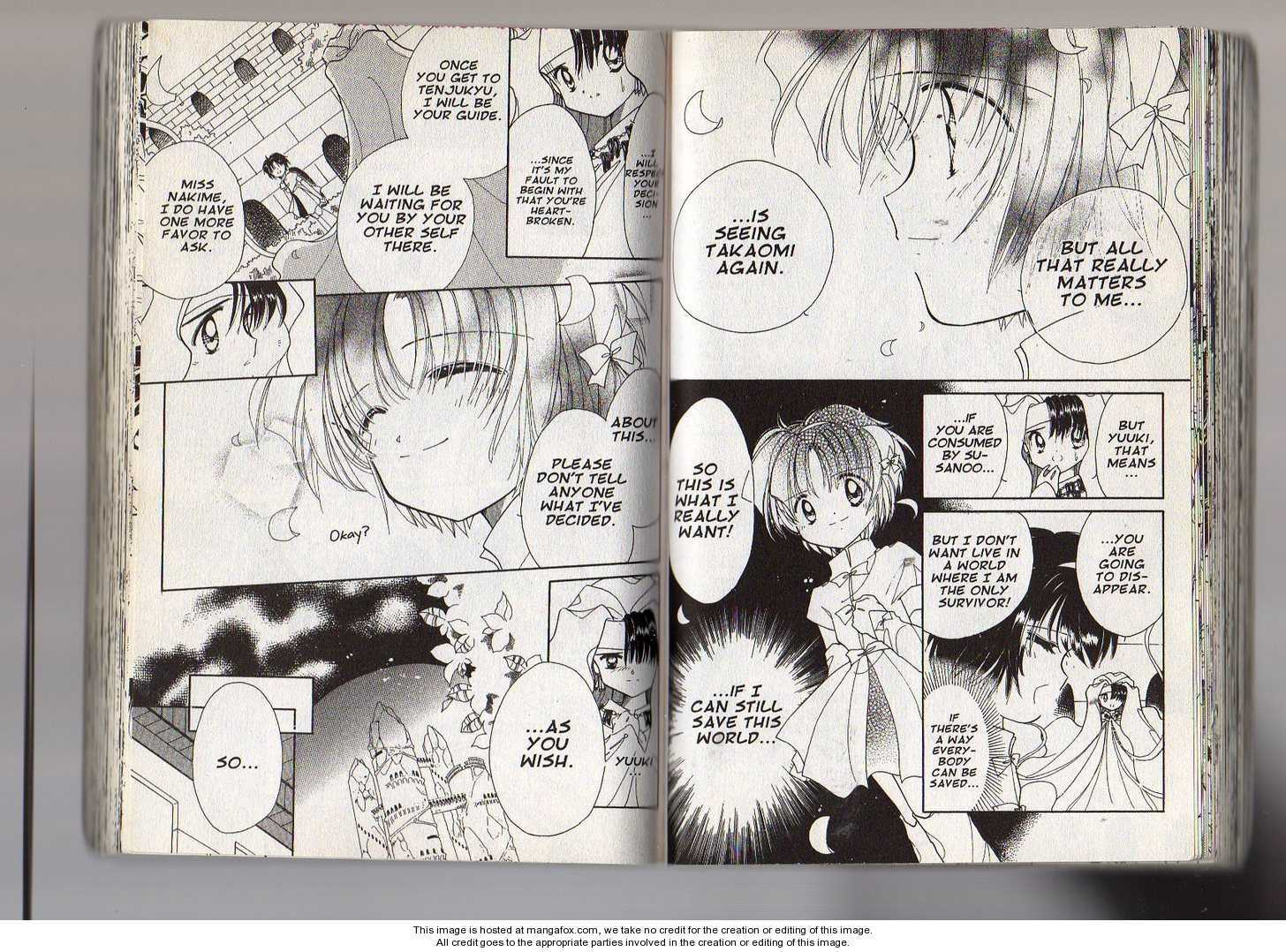 Dream Saga 25 Page 2
