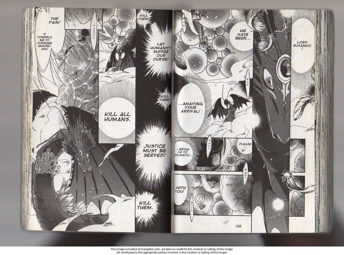 Dream Saga 26 Page 3