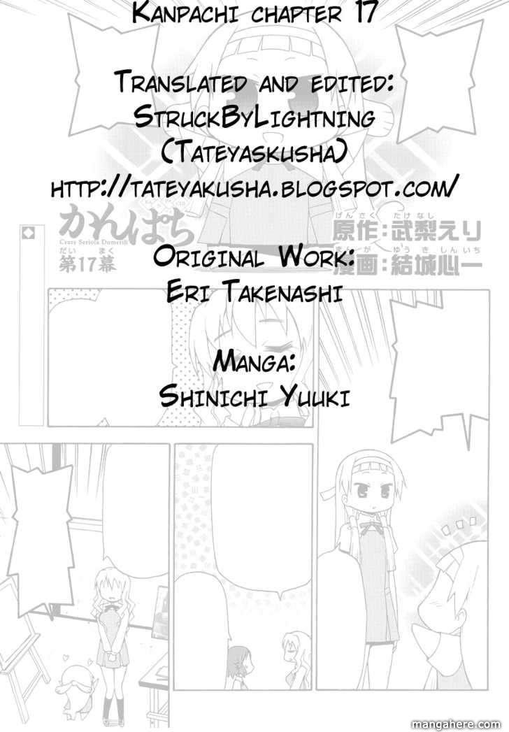 Kanpachi 17 Page 1