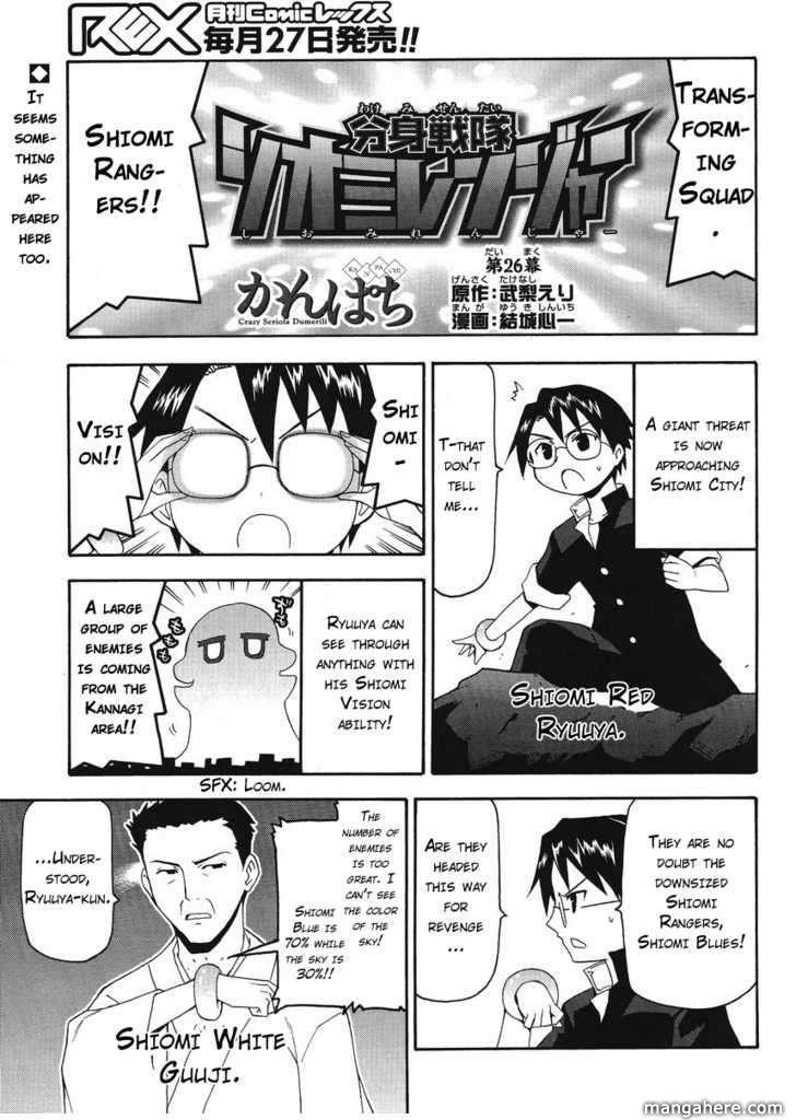 Kanpachi 26 Page 2
