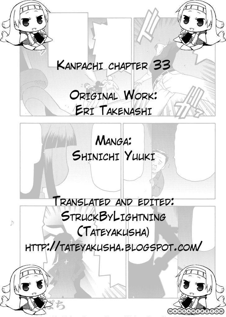 Kanpachi 33 Page 1