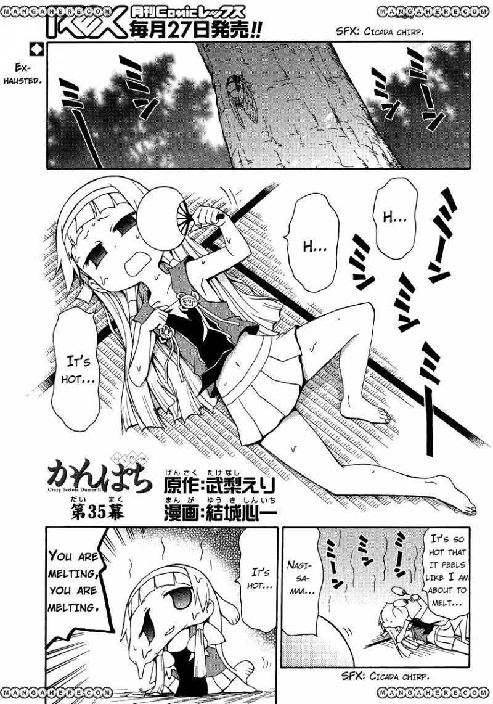 Kanpachi 35 Page 2