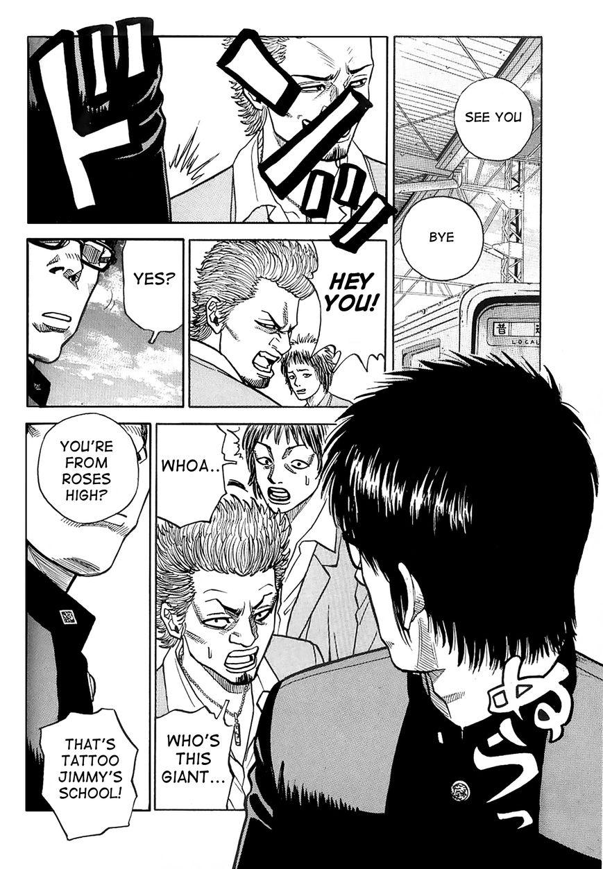 Gang King 12 Page 2