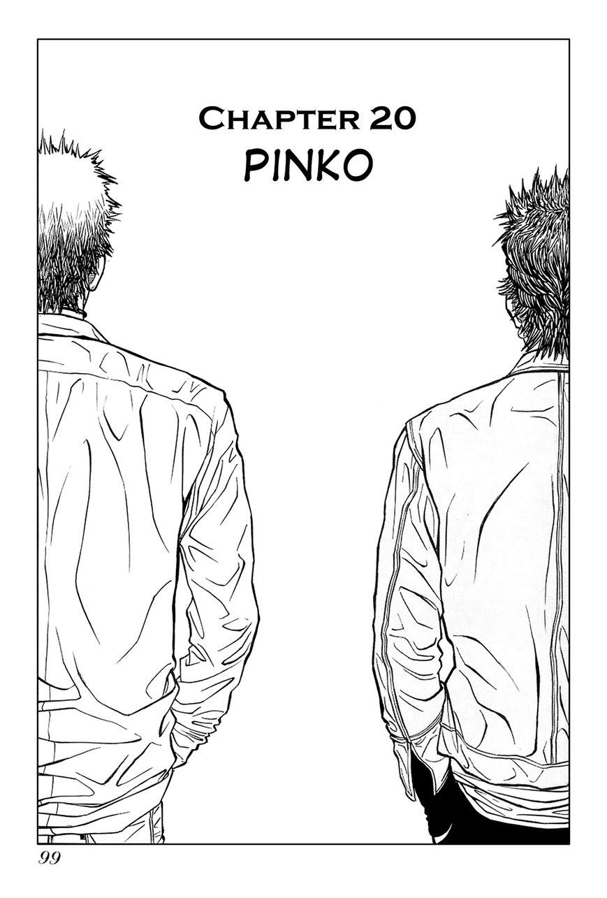 Gang King 20 Page 1