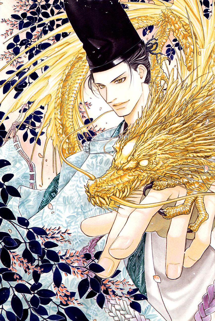 Seinenki Abenoseimei Ibun: Reimei no Hana 5 Page 2