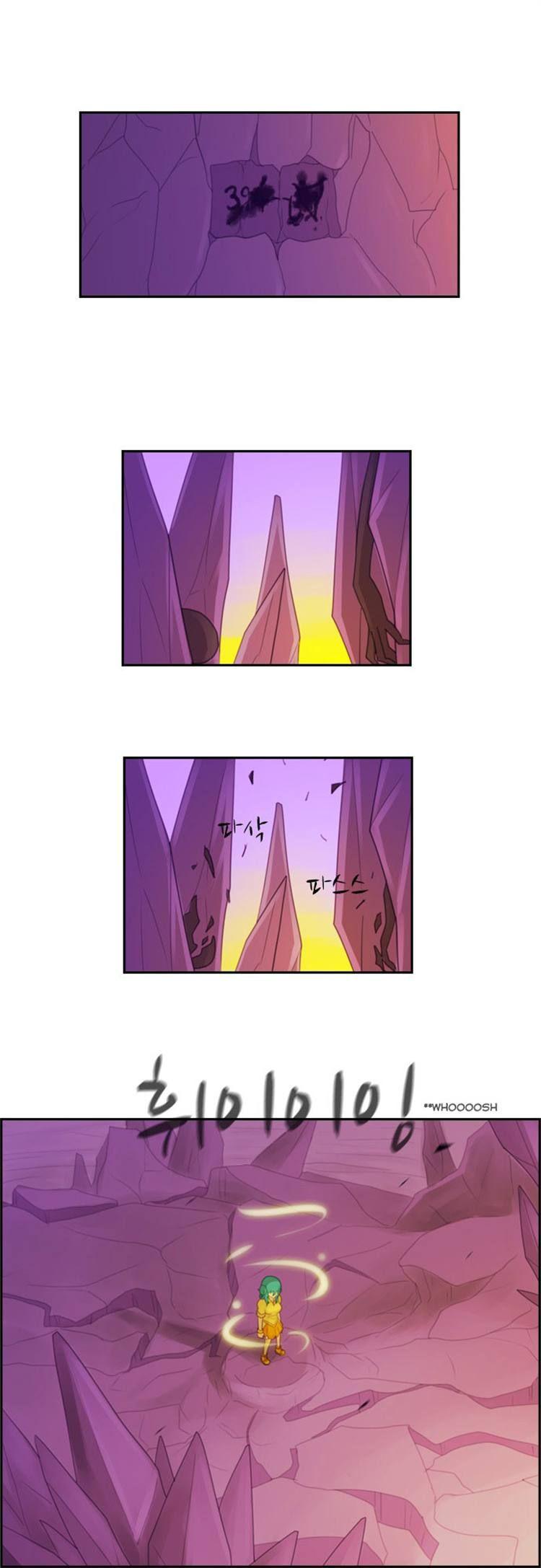 Kubera 95 Page 1