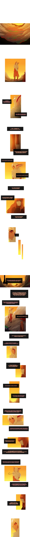 Kubera 144 Page 1