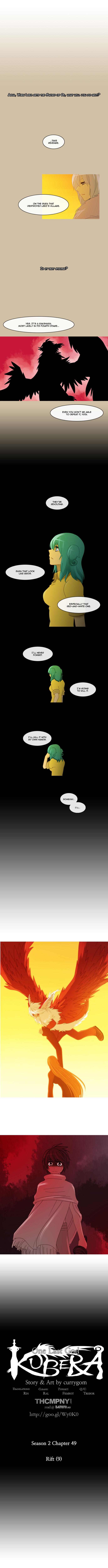 Kubera 151 Page 1